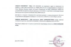 refernce.evidans-pdf